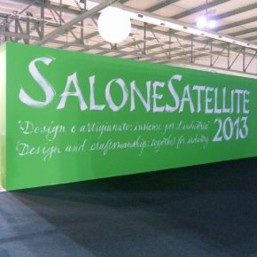 out and about :: salonesatellite 2013